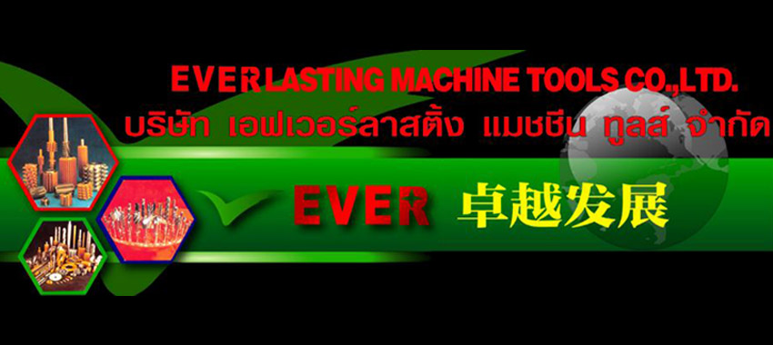 EVERLASTING MACHINE TOOLS